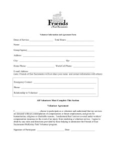 McKinley Park Volunteer Form